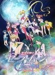 Bishoujo_Senshi_Sailor_Moon_Crystal_Death_Busters_hen