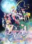 Bishoujo_Senshi_Sailor_Moon_Crystal_Death_Busters_hen
