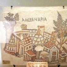 mosaïque de pavement - représentation patriarcat Alexandrie - Eglise de Jerash - Jordanie - 531